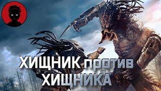 ХИЩНИК 2018 [ВКРАТЦЕ] - мнение о фильме