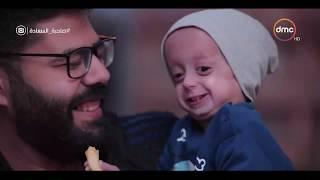صاحبة السعادة - إسعاد يونس تكرم الوالدين هيثم ودينا وترصد قصة كفاحهم مع الطفل زين
