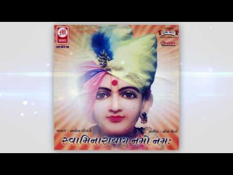 01 Swaminarayan Namoo Namah   Dhun