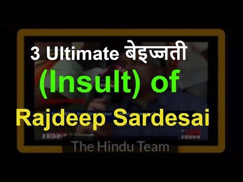 3 Ultimate बेइज्जती (Insult) of Rajdeep Sardesai by Three legend Mukesh Ambani,Amitabh,Narendra Modi