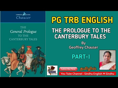 PG TRB, UGC NET, SLET THE PROLOGUE TO CANTERBURY TALES IN TAMIL PART-I