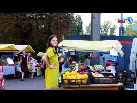 KIEV (KYIV) UKRAINE