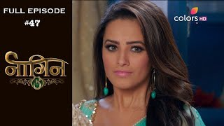 Download Mp3 Naagin 3 - Full Episode 47 - With English Subtitles