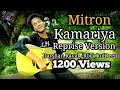 Kamariya – Mitron | Reprised Version | Rock kulDeep | Darshan Raval | DJ Chetas| Rekha kangtani