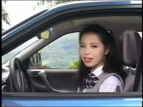 Opel Astra F Video 1994 Taiwan