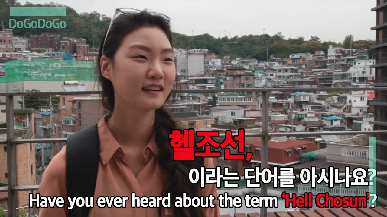 Asking about Hell Chosun(Korea) 헬조선에 대해 묻다 (한글,영어 자막)