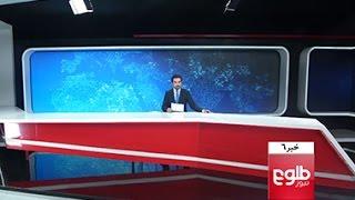 TOLOnews 6pm News 11 December 2015