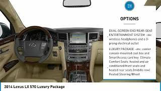 2014 Lexus LX 570 28505A