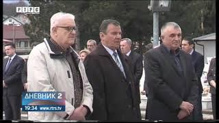 Obilježene 22 godine od egzodusa sarajevskih Srba