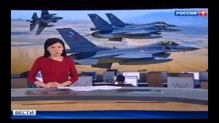 Турецкие истребители нанесли удар по северу Ирака, Последние События, Мировые Новости Сегодня 10 дек