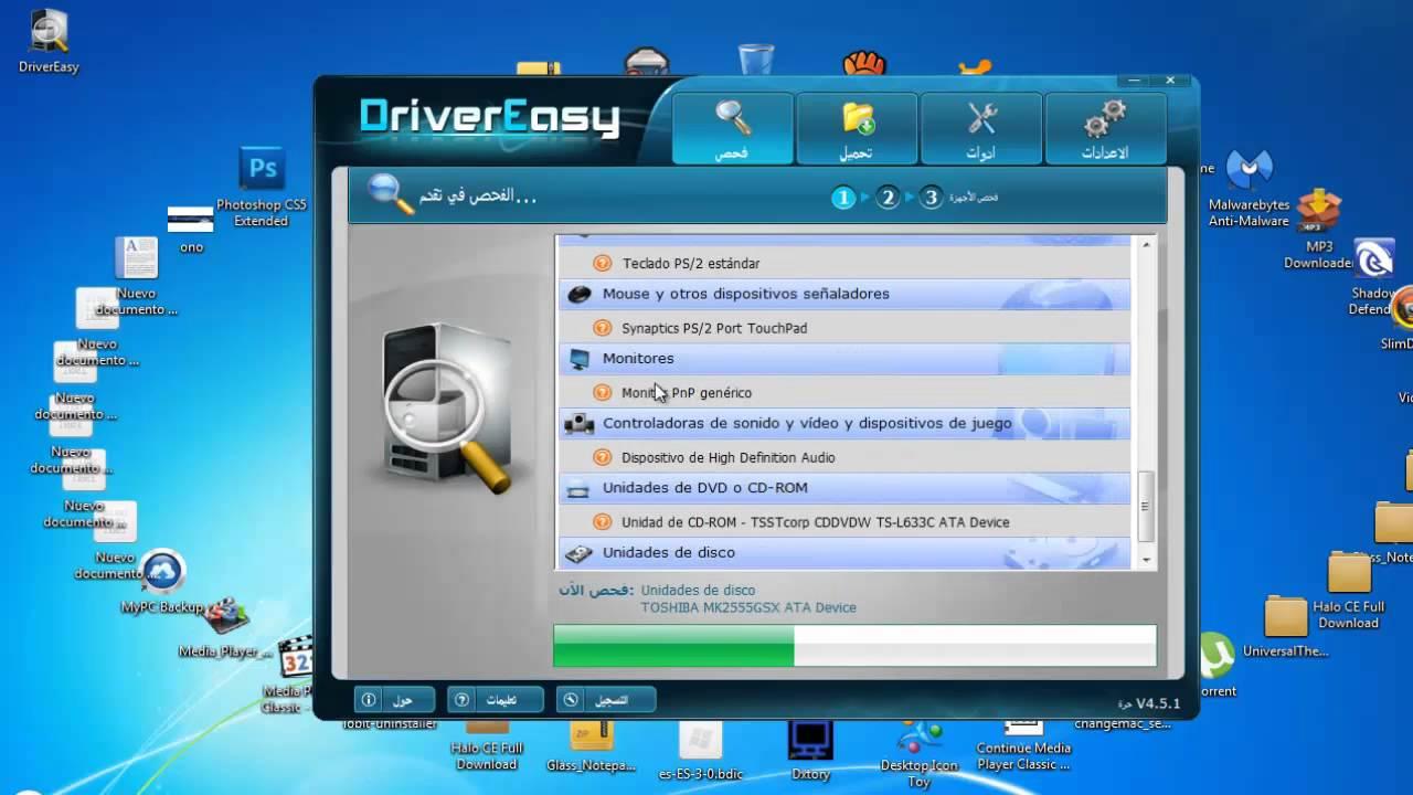 كيفية تحديث تعريفات بطاقة الفيديو على نظام ويندوز 7 11 خطوة
