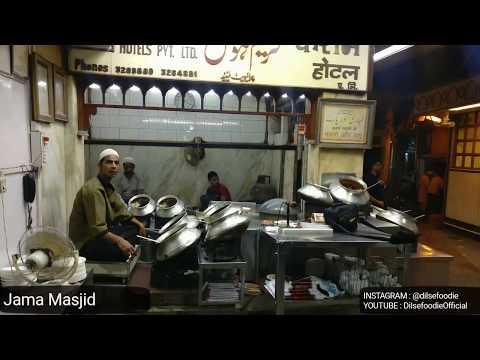Karim's Jama Masjid | Mutton Korma | Old Delhi