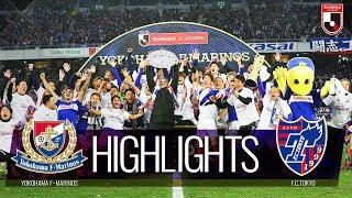 ハイライト:横浜FMvsFC東京 J1リーグ 第34節 2019/12/7