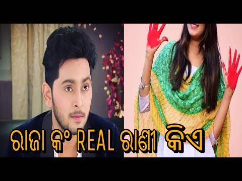 Odia serial Rani actor Raja || Unseen album with family  ||