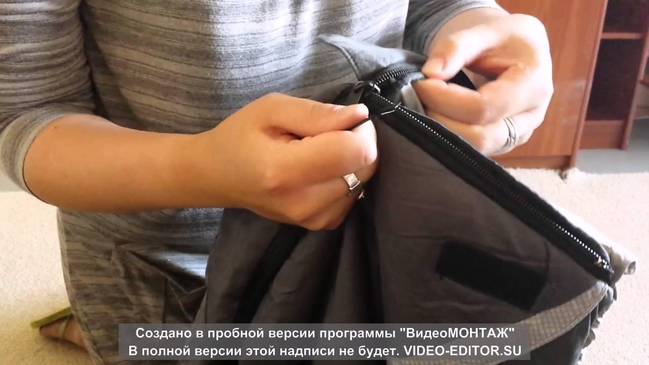 Рюкзаки, пеналы в интернет магазине детский мир по выгодным ценам. Большой выбор рюкзаков, пеналов, мешков для обуви, акции, скидки.