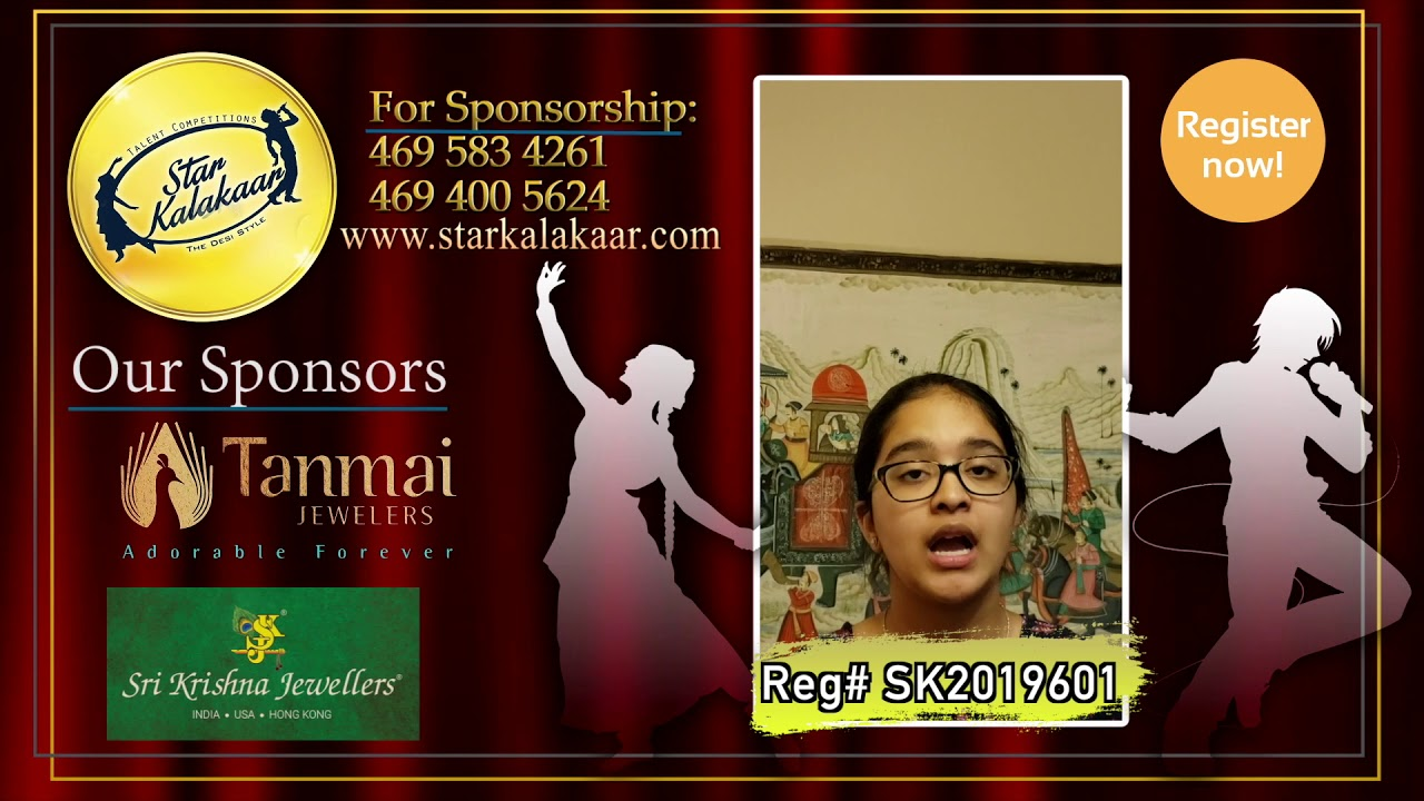 Registration NO - SK2019601 - Introduction Videos StarKalakaar-2019 #SK2019