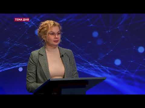 Тема дня 31.01.2020 Чи закриватимуть тубдиспансери на Дніпропетровщині?