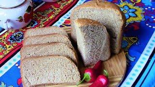 Ржано пшеничный хлеб на квасе . Рецепт для хлебопечки .