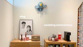 완벽한 5월을 보내는 방법 | 고민부부 결혼 이야기, …