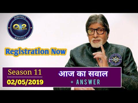 Q 2: KBC 2019 Registration Q & Answer | 2 May 19