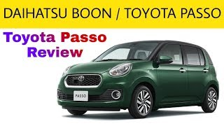 Toyota Passo 2018 detailed review | Price | Specs | Mileage.