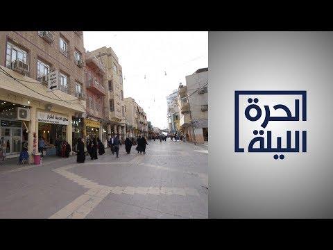 هل يعمل العراق لإنقاذ اقتصاد إيران على حساب مواطنيه؟  - نشر قبل 22 ساعة