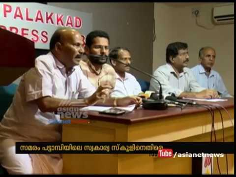 Denial of justice for Ragging victim:Asian Human Rights Commission to go on strike | FIR 10 Nov 16