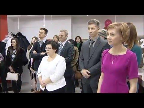 Открытие многофункционального центра 'Мои документы' в Сыктывкаре