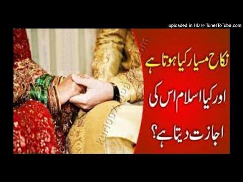 Nikah E Muta Aur Nikah E Misyar by mufti shoaib azam