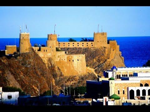 Tour the city of Muscat, Oman -تجول في أرجاء مدينة مسقط بسلطنة عمان