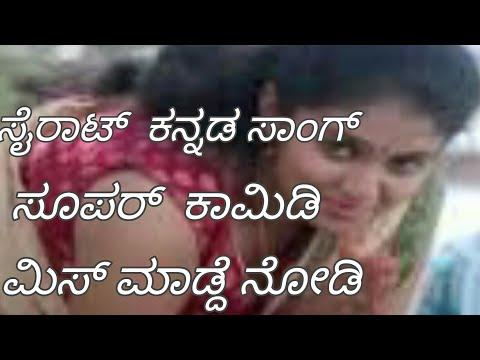 Sairat Kannada Song