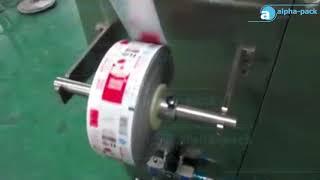 PM-190 HP Coffee Powder Stick VFFS Packing Machine for Round Coner Cuting