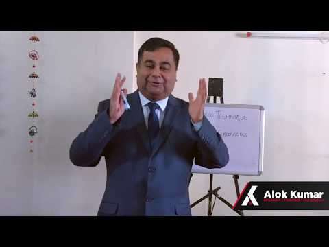 Interview Technique by Alok Kumar