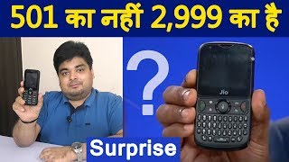 Jio Phone 2 - Whatsapp in JIo Phone -JIo Fiber  - Reliance AGM Big Announcements & surprise for you
