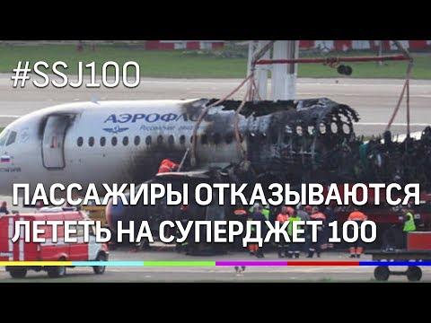 Лететь на Superjet отказались все пассажиры рейса Ульяновск Москва