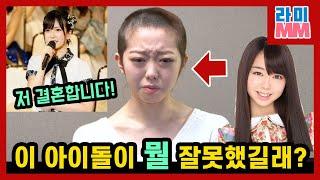 극한 직업 : 일본 여자 아이돌의 연애편 BEST 5(미네기시 미나미, 스토 리리카, 사시하라 리노 등)