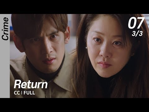 [CC/FULL] Return EP07 (3/3) | 리턴