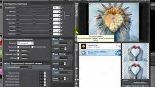 Proshow Producer   Промяна параметрите на видеото Видео урок   Uroci net   Безплатни компютърни уроци