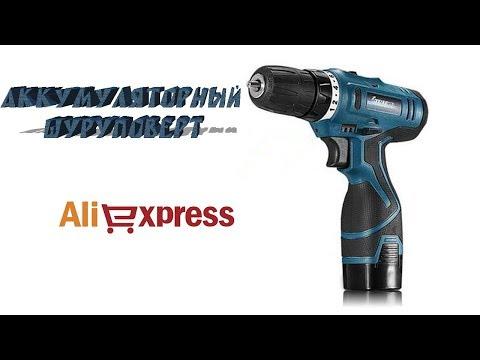 САМЫЙ ЛУЧШИЙ ШУРУПОВЕРТ C Aliexpress / Инструмент из Китая