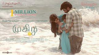 Mughizh -Official Trailer | Sreeja VijaySethupathi | Regina Cassandra | VijaySethupathi | Karthik S
