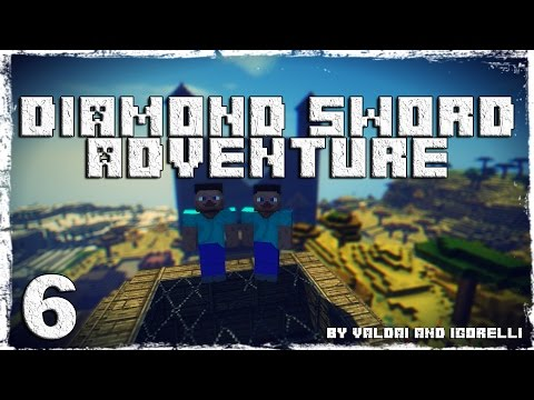 Смотреть прохождение игры [Coop] Minecraft Diamond Sword Adventure. #6: Где же монеты?