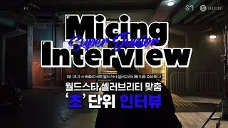 Micing Interview_ SUPER JUNIOR 슈퍼주니어 Repackage