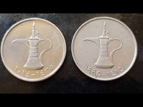 $ 3.000 RARE 1 DIRHAM UAE COIN WORTH MONEY TO LOOK FOR !