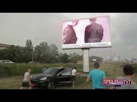Секс Киев Гей Украина Украинский сервер геев