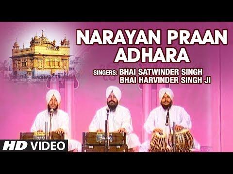 Narayan Praan Adhara (Shabad) | Bhai Satwinder Singh, Bhai Harvinder Singh Ji
