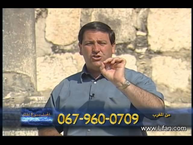1-خلفية عن انجيل متى