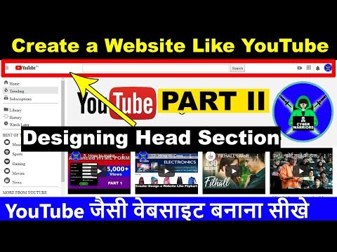 26. Part II How To Create Website Like YouTube, Search Button, Html Tutorial