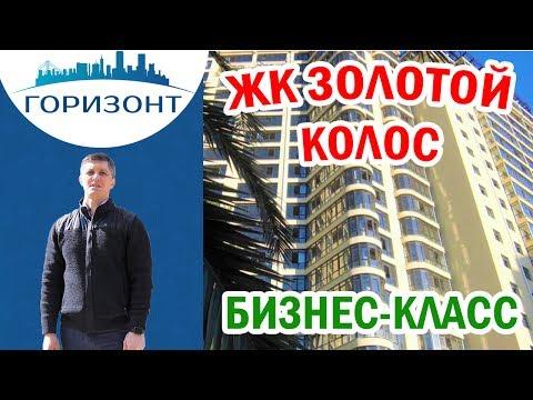 Недвижимость Харькова -