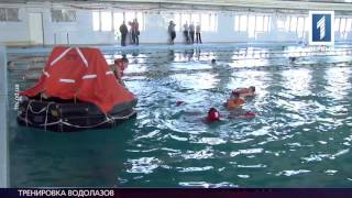 Усовершенствована программа обучения спасателей-водолазов