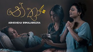 Nethra (නේත්රා) - Abhisheka Wimalaweera [Official Video] Thumbnail